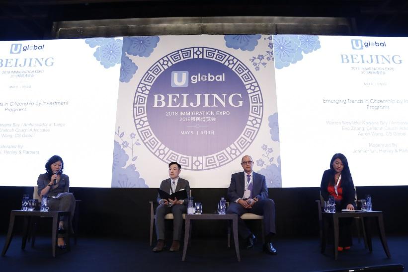 Uglobal Immigration Expo Beijing