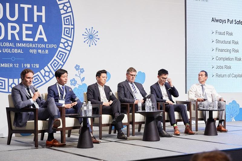 Panelists at Uglobal Immigration Expo Seoul