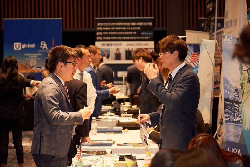 Exhibitor Hall at Uglobal Immigration Expo Seoul