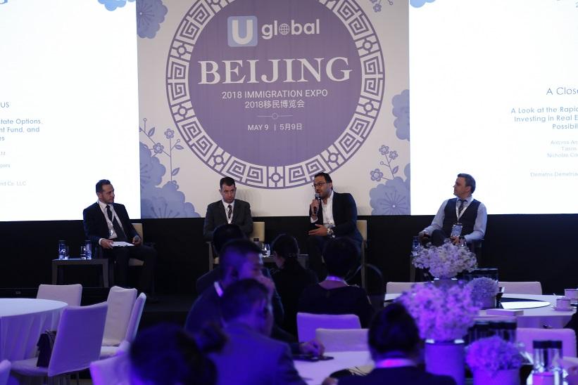 Panelists at Uglobal Immigration Expo Beijing
