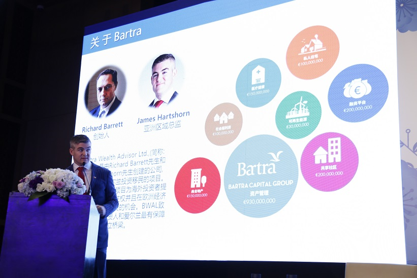 Project Presentation at Beijing Expo